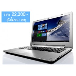 Lenovo Ideapad 500S-14ISK (80NS006UTA) Notebook Black