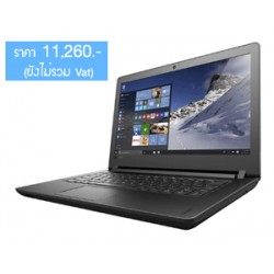 Lenovo IdeaPad 110-14IBR (80T6002ATA) Notebook Black